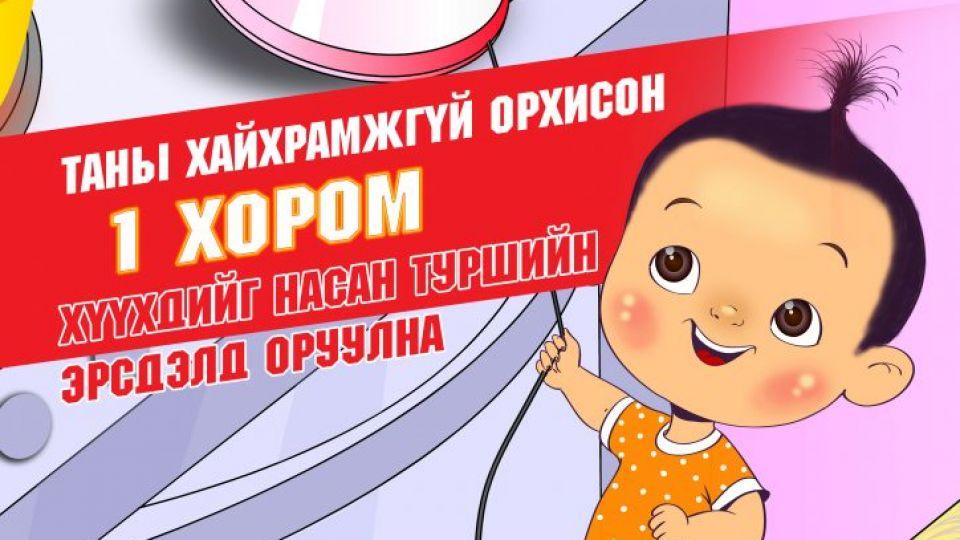 tulegdelt_plakat_02-724x1024-1.jpg